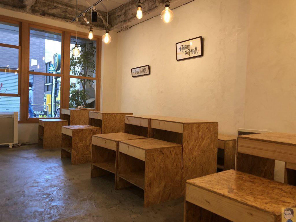 台湾カフェ MEILI 美麗