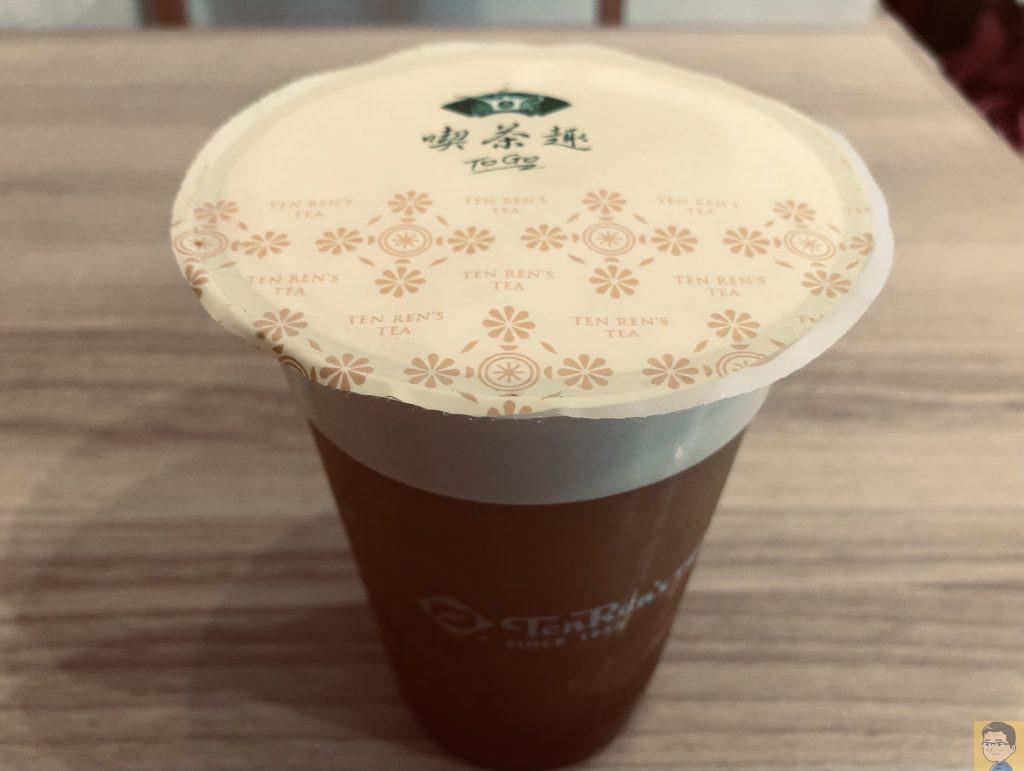 913茶王