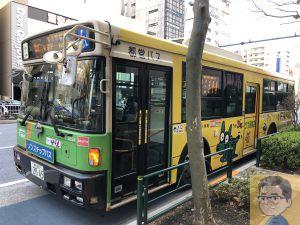 都営バス 都02乙系統