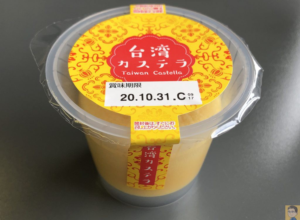 セブンイレブン 台湾カステラ