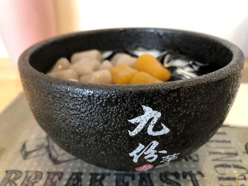台湾九份芋圓