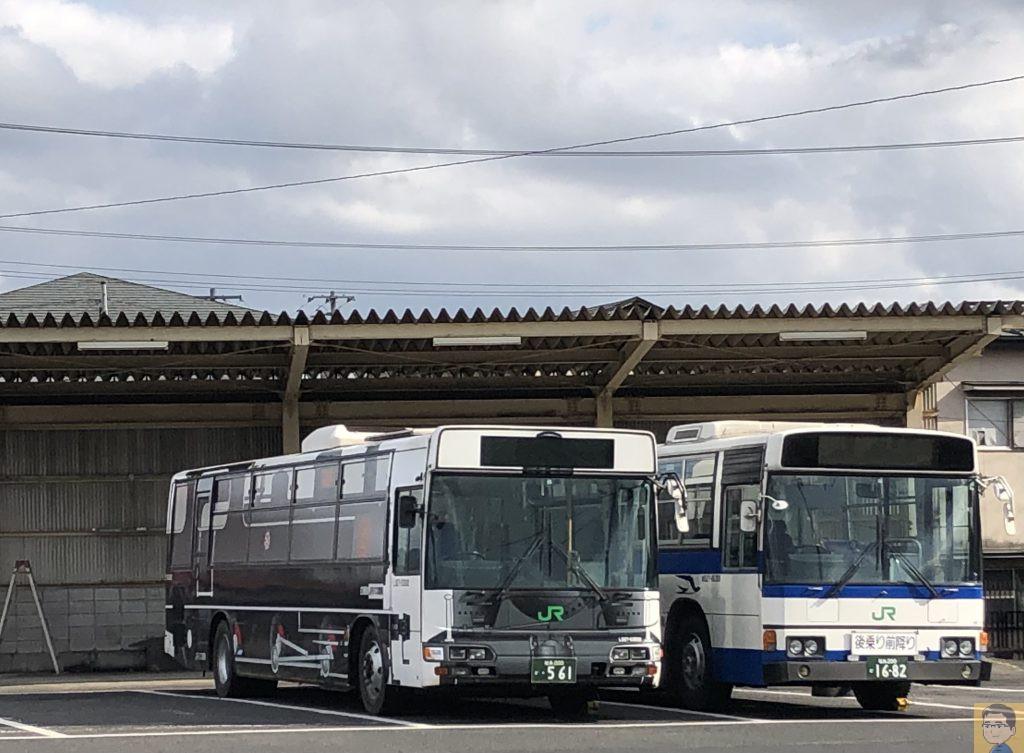磐城棚倉駅