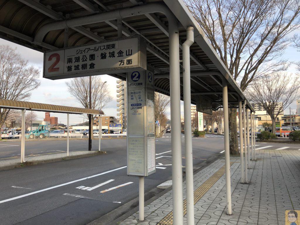 新白河駅バス停