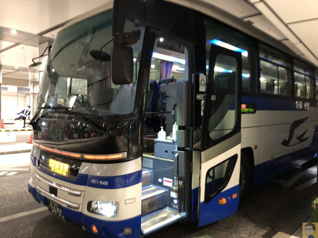 JRバス関東 夢街道会津号