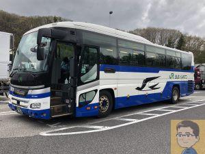 JRバス関東 会津夢街道号