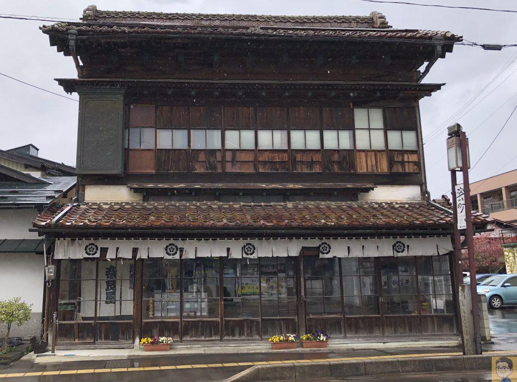 九重本舗 奈良屋