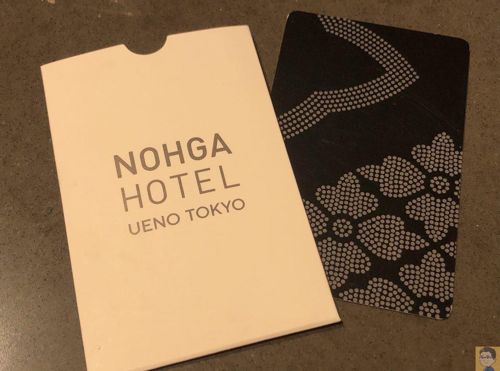 ノーガホテル 上野 東京