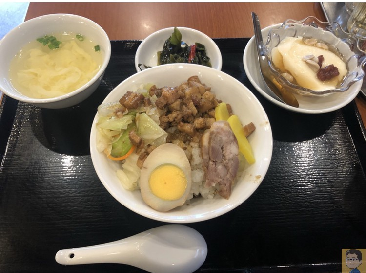 台湾小館 大森店