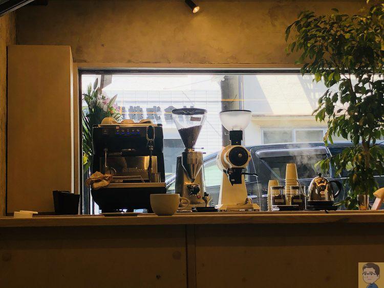 Be green by KIELO COFFEE