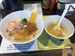 塩生姜らー麺専門店MANNISH神田店