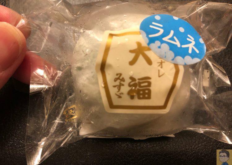 御菓子司みすゞ本店