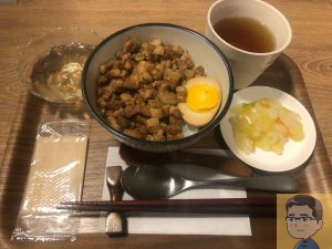 Cha Nova 台湾茶飲料専門店