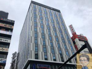 浅草東武ホテル
