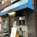 塩生姜らー麺専門店 MANNISH 浅草店