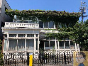 旧陸奥宗光邸