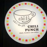 CHILI PUNCH