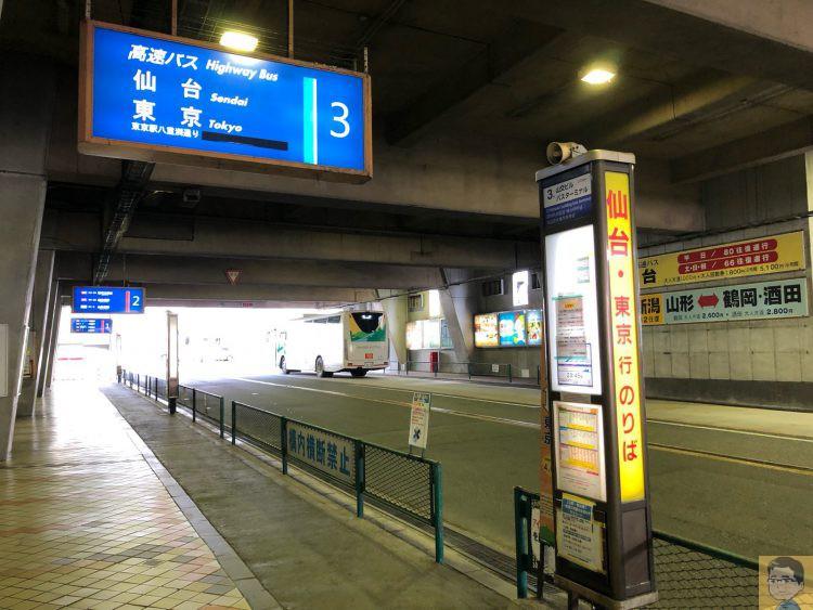 山交ビルバスターミナル