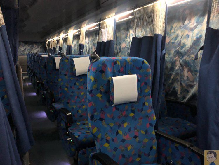 夜行高速バス 夕陽号